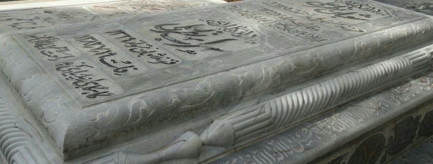 تصویر سنگ کریستال قرنیز و کف و سنگ دعا